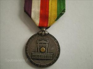 Médaille commémorative du couronnement showa.