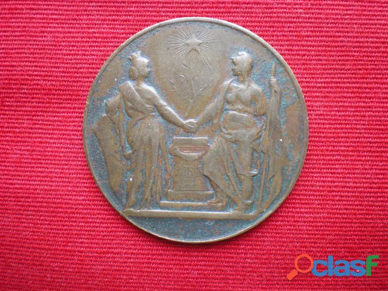 Médaille de la réédification de l'hôtel de ville de paris