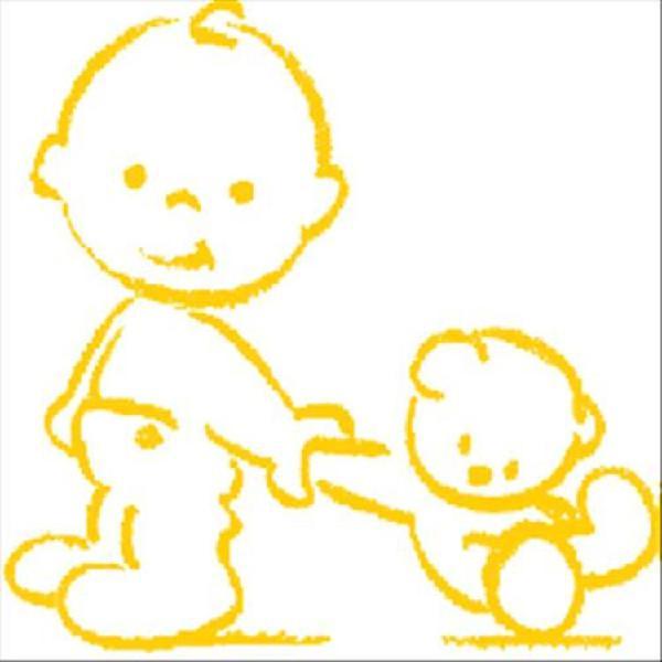 assistante maternelle agréée la fouillade 12270 baby