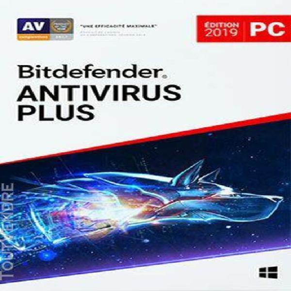 bitdefender antivirus plus 2019 - abonnement 2 ans - 1 poste