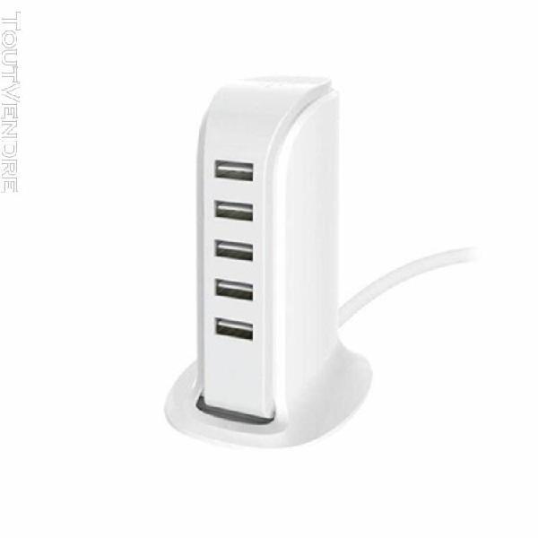 eastvita voilier design gris-blanc 5 ports adaptateur
