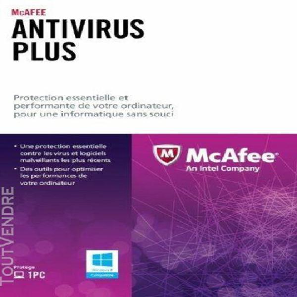 mcafee anti-virus plus - licence d'abonnement (1 an) - 1 pc