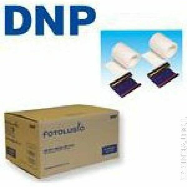 consommable thermique sony pour snaplab 20 - ds-sl20 - updr2