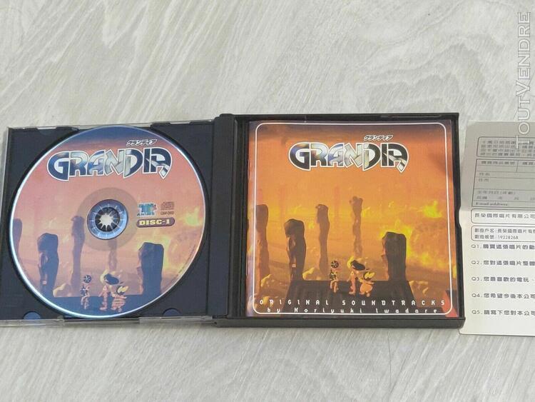 Grandia ost volume 1 et 2 - rare - excellent état