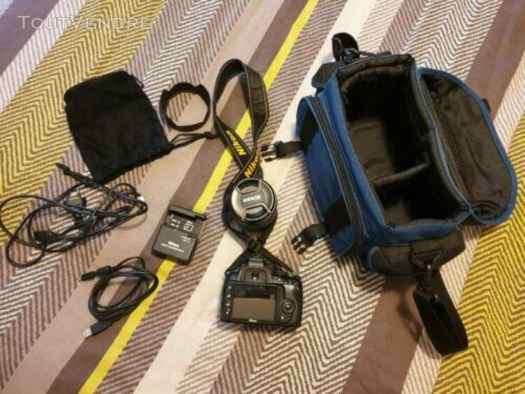 Nikon d3000 + af-s dx 18-105mm