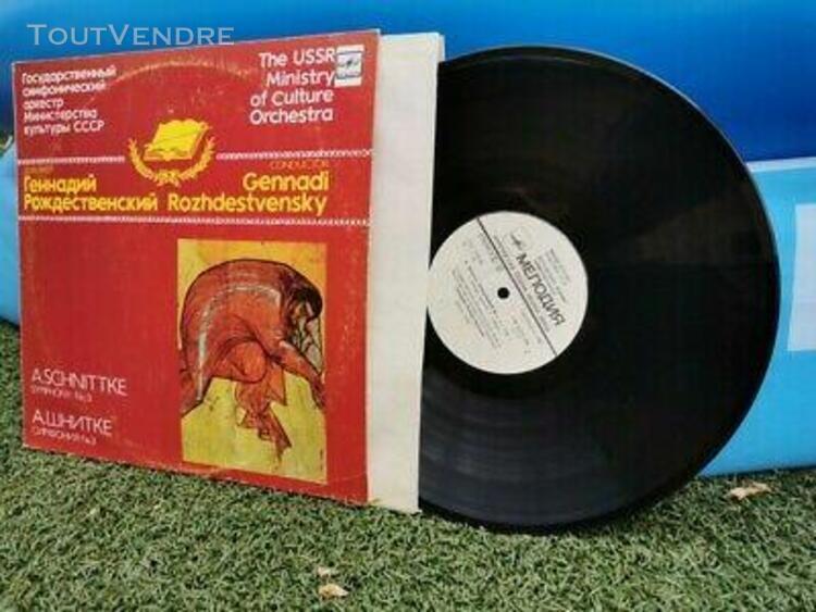 Schnittke шнитке: symphony n°3 > rozhdestvensky /