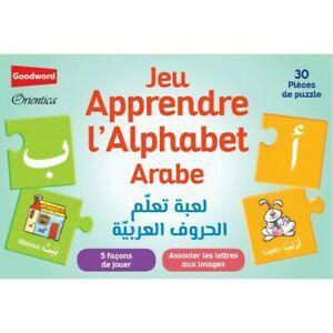 1 jeu - apprendre l'alphabet arabe - (3 ans+) neuf