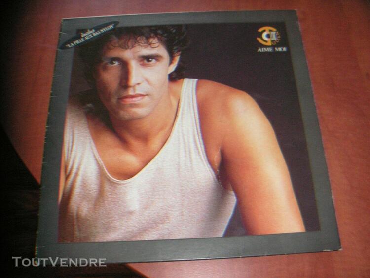 Julien clerc - aime-moi - 33t vinyle lp ex/ex 70 286