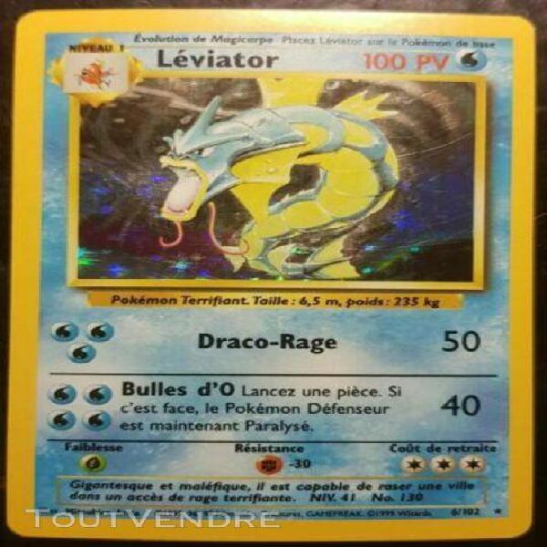 Carte pokemon léviator holo set de base 6/102 edition 2