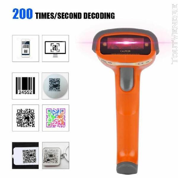 Lecteur code barre wired scanner 200 fois / seconde usb oran