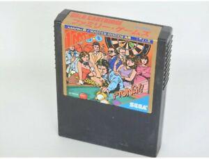 Jeux rare;) sega mark 3 lll family games