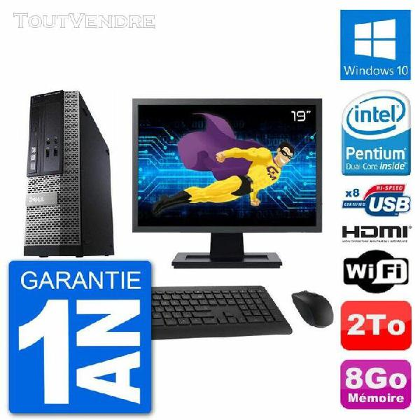"pc dell 3010 sff ecran 19"" intel g2020 ram 8go disque 2to hd"