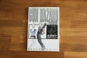 Front mission gun hazard official guide book - nintendo