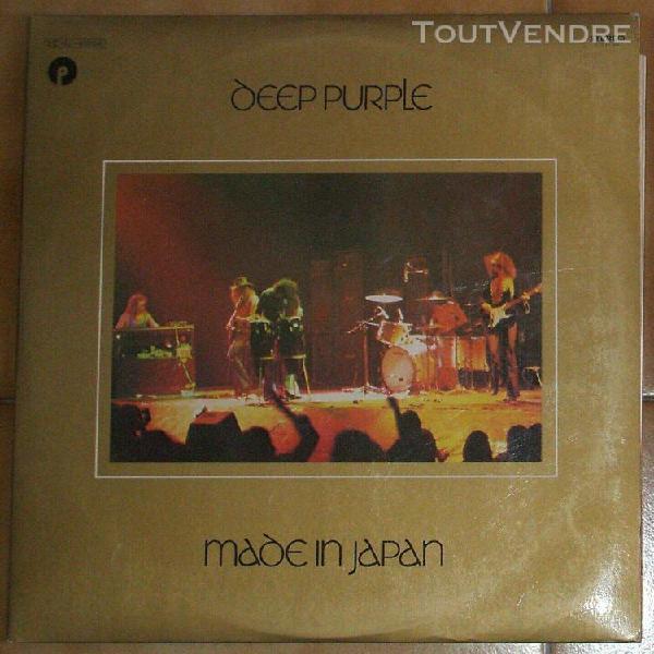 lot de deux disques vinyles 33 tours deep purple
