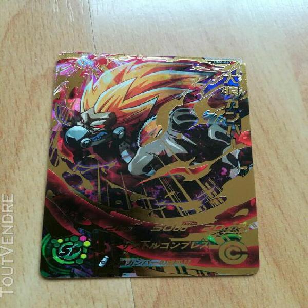 Dragon ball heroes cartes lot super cumber um4-067 holo sr s