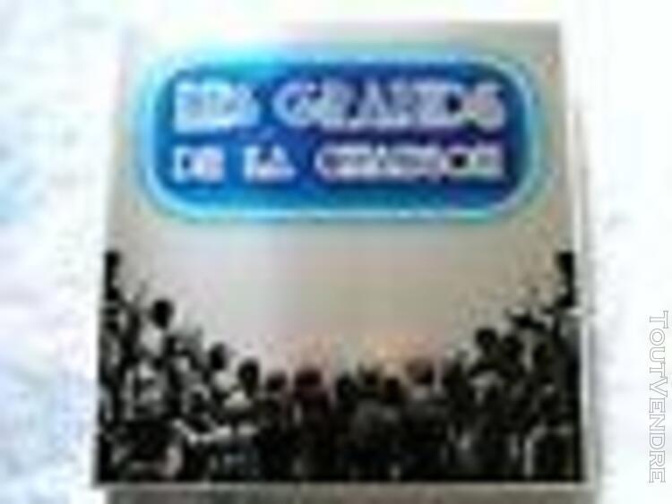 Coffret 9 disques 33 tours: les grands de la chanson en trè