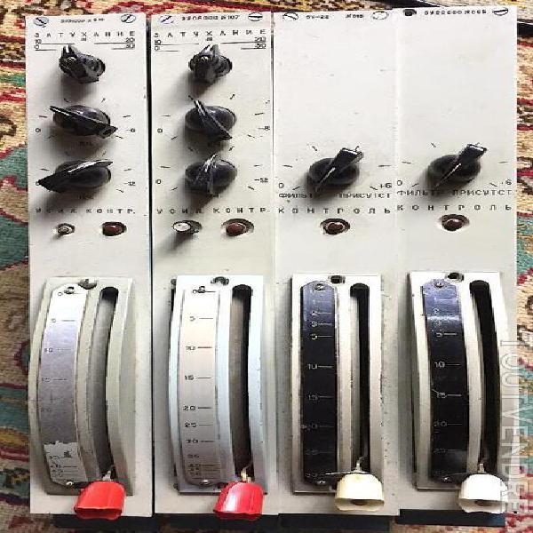 Rare lot of lomo 3u-06 nuvistor tube + germanium mic preamp