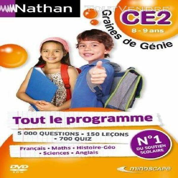 graines de génie nathan ce2 2010/2011