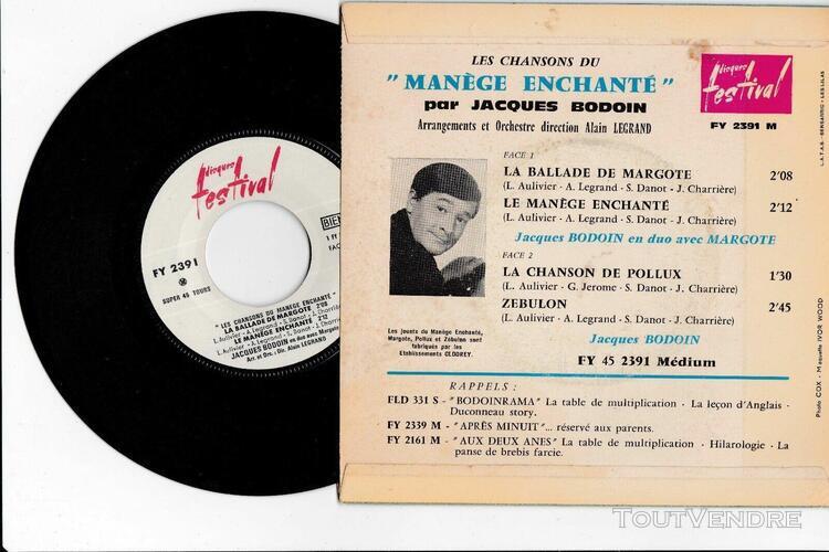 ep vinyle 45 t - 4 titres - chansons du manège enchanté -