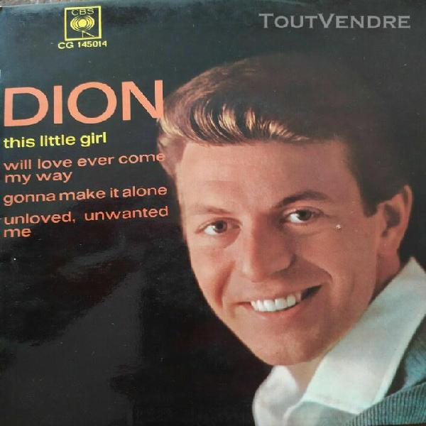vinyl 45 tours dion this little girl en tres bonne etat