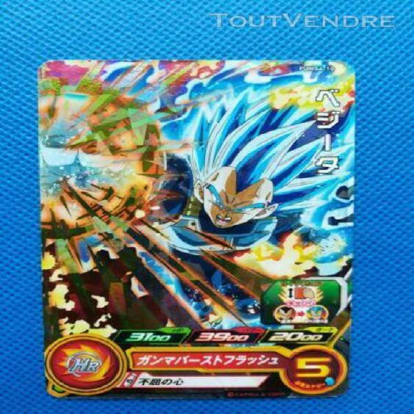 Dragon ball heroes cartes lot super vegeta blue pums4-10 ur