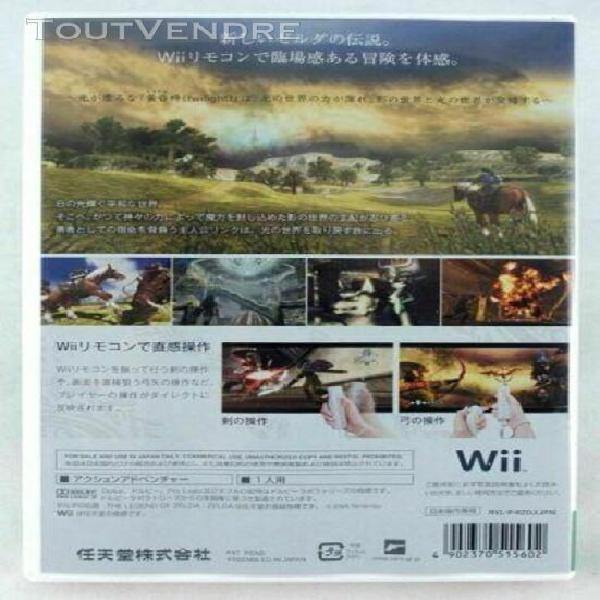 Zelda twilight princess (jap japan) - nintendo wii - complet