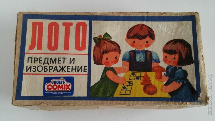 """Jeux éducatif vintage soviétique loto """"lobjet et l'image"""""""