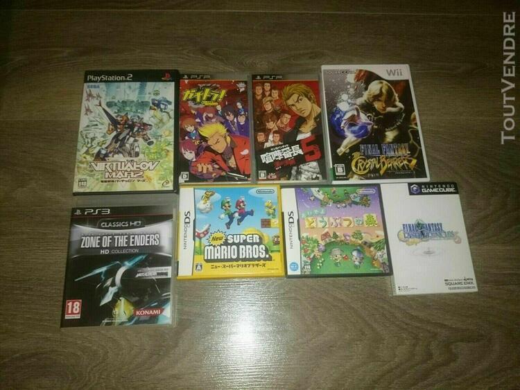 Lot 8 jeux import jp & pal (gc,ds,ps2,ps3,psp)