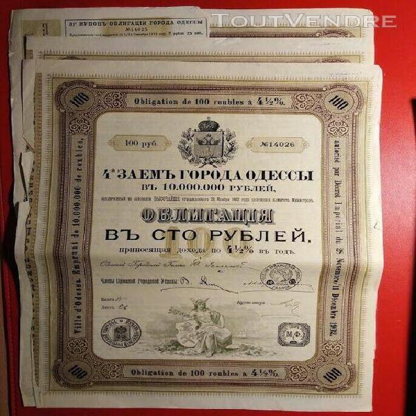 russie / lot: 3 x emprunt ville d'odessa 1902