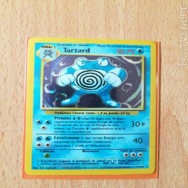 tartard holo set de base 13/102 fr