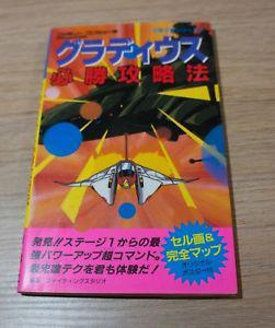 Soluce gradius famicom/nes (import japonais) rare