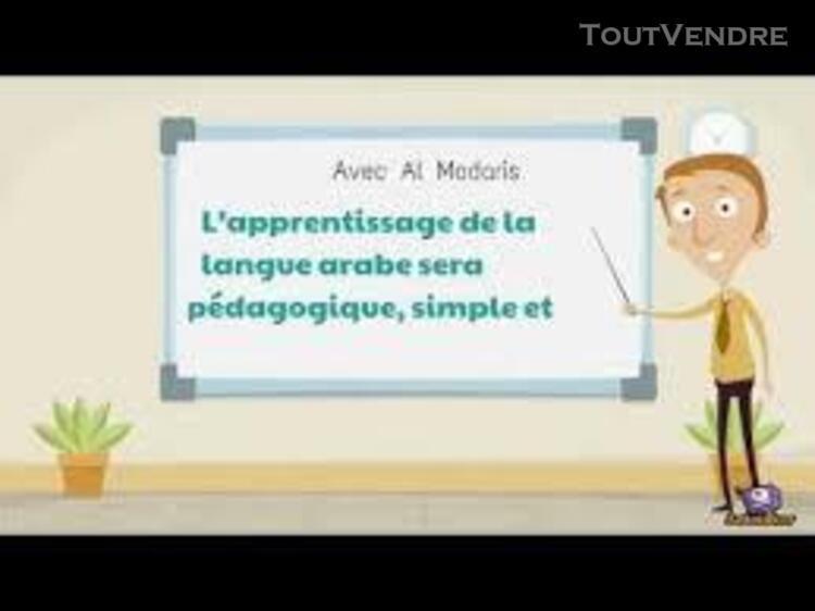 Prof expérimenté donne des cours de langue arabe