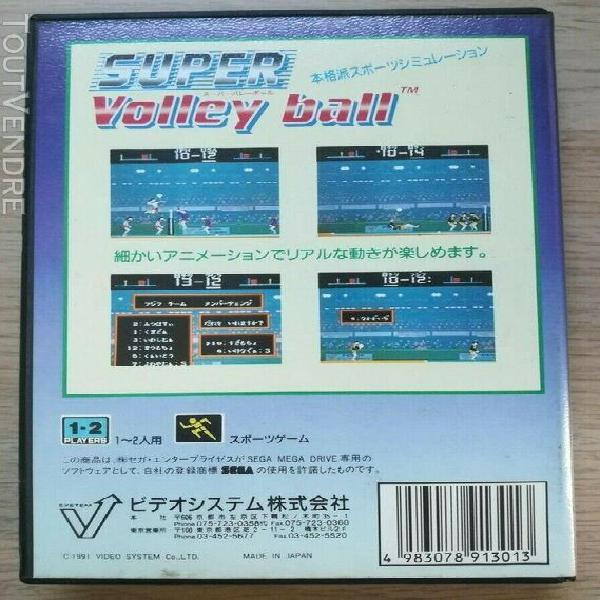 Super volley ball sega mega drive japanese version, complete