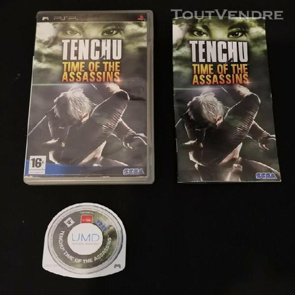 Tenchu time of the assassins psp fr (vendeur pro)