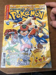 manga kids spécial #21 pokemon versions noire et blanche