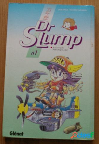 Dr slump n°1, akira toriyama