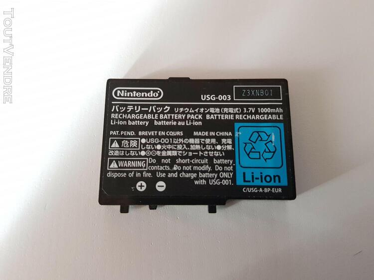 Batterie li-ion nintendo ds lite usg-003 - 1000mah - d'origi