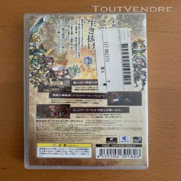 Jeu psp jap: grand knights history - complet tbe