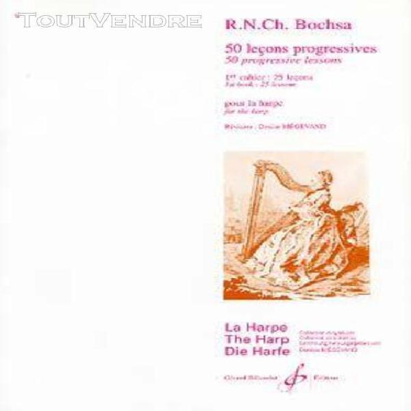 50 leçons progressives pour la harpe volume 1: 25 leçons