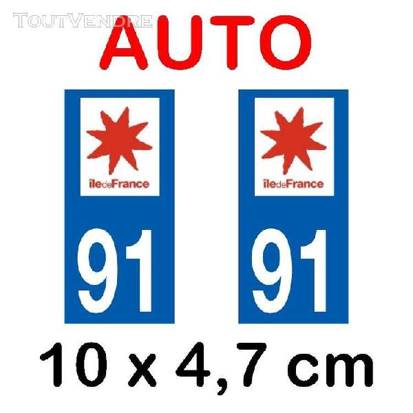 autocollant plaque immatriculation voiture dpt 91 essonne