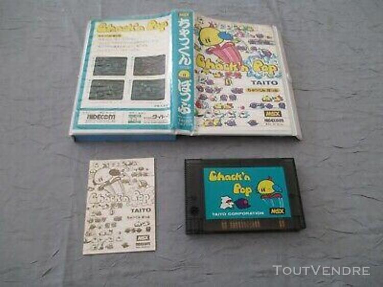 Chack'n pop msx japan import complete in box! <<