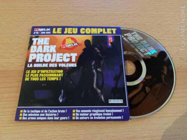 The dark project la guilde des voleurs - jeu pc - pc jeux