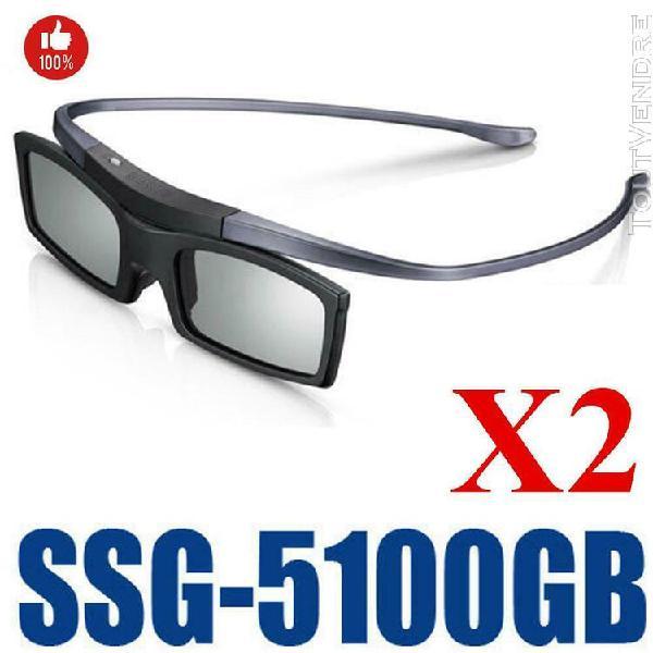 2 paires lunettes 3d samsung ssg-5100gb neuves