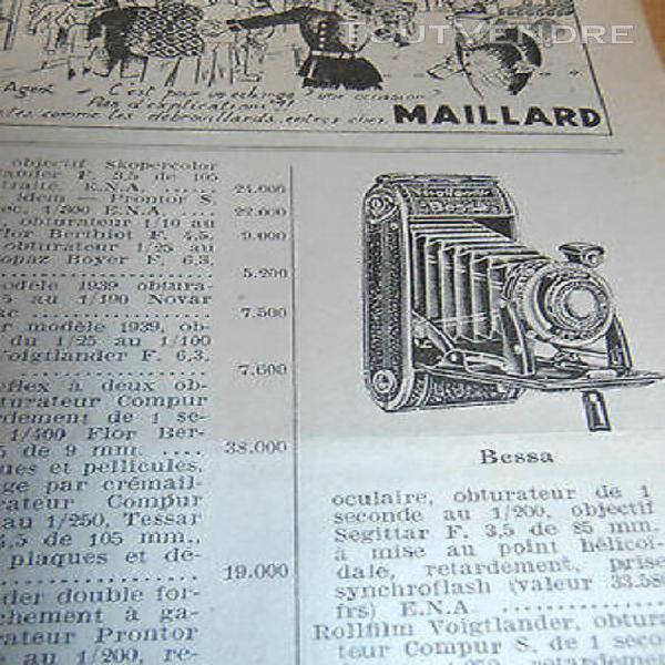 catalogue appareils photos maillard année 1950 (réf 9)