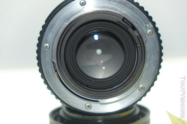 objectif asahi pentax m: smc pentax-m 1,7/50mm n°3482334 po