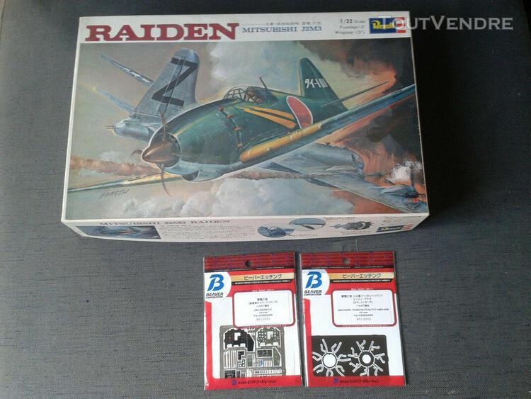 Vintage 1/32 revell j2m3 raiden « jack » édition