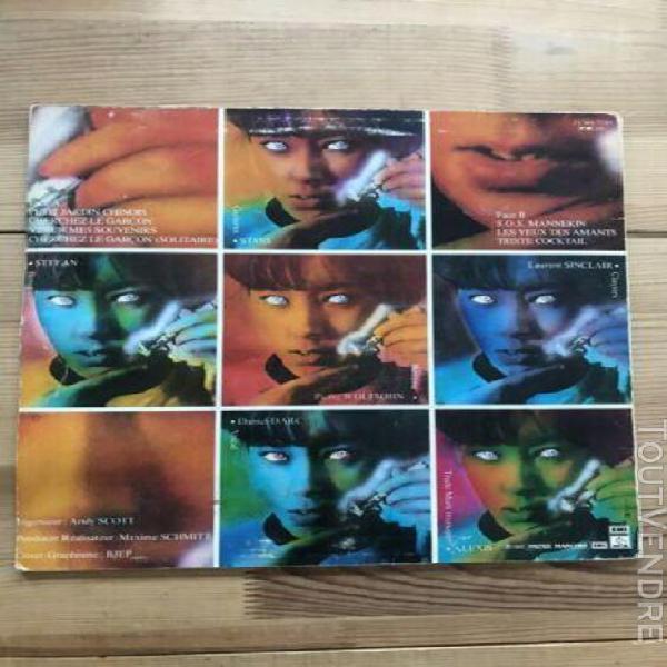 disque 33t taxi girl - cherchez le garçon(album)