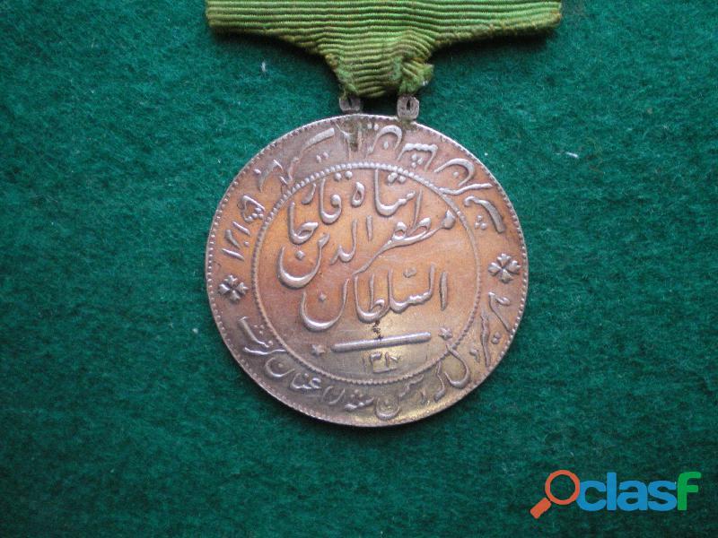 Ordre du Lion et du Soleil (Iran). Order of Lion and Sun 2