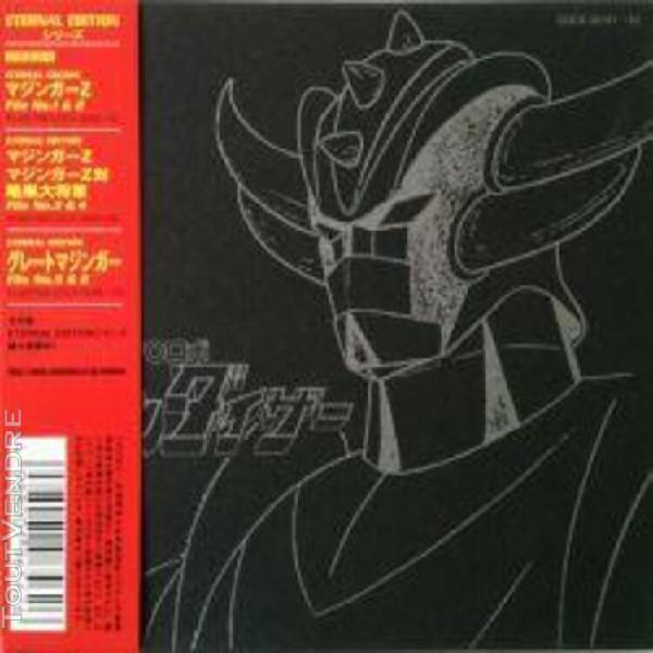Ufo robo grendizer (goldorak) - eternal edition file no.7 &