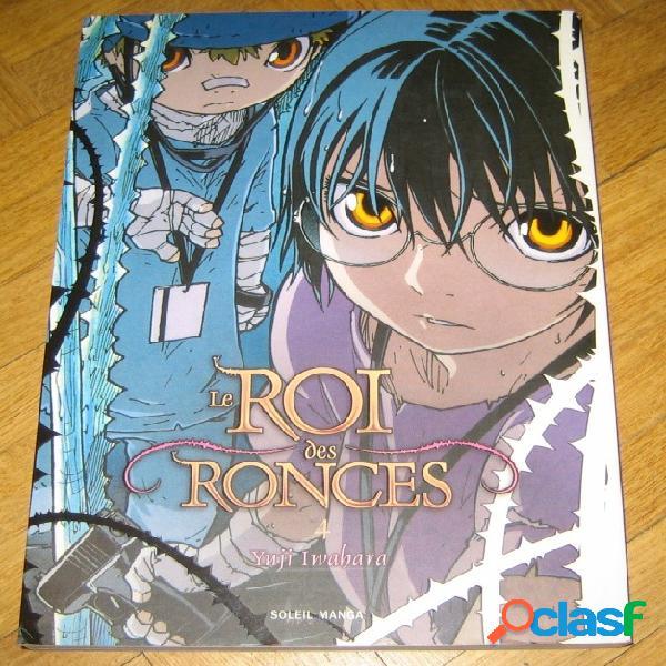 Le roi des ronces n°4 (édition couleur), yuki iwahara